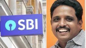 error-in-sbi-job-offer-notification-madurai-mp-seeks-banks-intervention