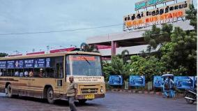 madurai-bomb-threat-to-central-bus-stand