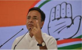 congress-asks-pm-to-convene-oppn-meet-on-inflation