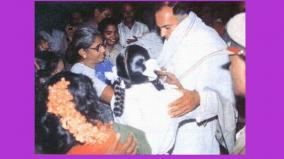 rajiv-gandhi-assassination-case-supreme-court-unhappy-with-cbi-probe-report-on-larger-conspiracy