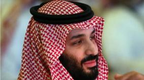 saudi-arabia-executed-184-people-in-2019-rights-group