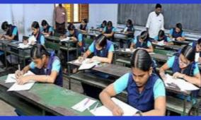 tenth-class-general-exam-march-2020-special-registration-permit-for-private-selection-notification-of-government-examinations-directorate