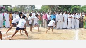 amma-village-youth-sports