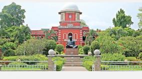 anna-university-name-change