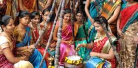 pongayanam