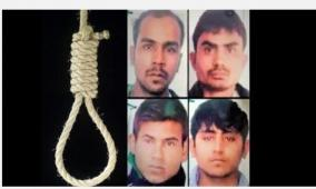 delhi-govt-adjourns-execution-of-four-accused-in-nirbhaya-case