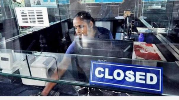 bank-unions-on-wednesday-called-for-a-two-day-nationwide-strike-on-january-31-and-february-1