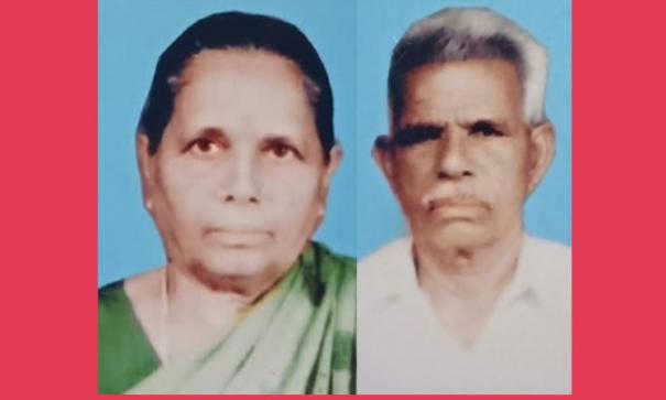 tragedy-in-salem-73-year-old-brother-dies-in-wedlock-husband-dies-in-tragedy