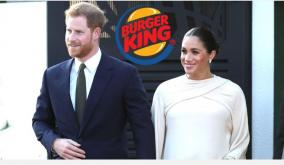 burger-king-offers-job-for-harry