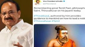 venkaiah-naidu-posted-a-picture-of-thiruvalluvar-wearing-saffron-outfit