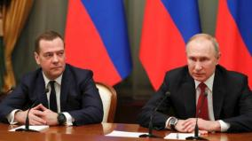 russian-prime-minister-and-government-resign-after-vladimir-putin-speech