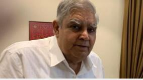 arjun-s-arrows-had-nuclear-power-says-west-bengal-governor