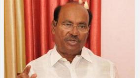 ramadoss-urges-central-government-to-not-stopping-financial-aid-for-electricity-projects