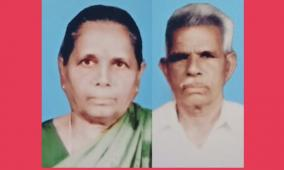 tragedy-in-salem-73-year-old-brother-dies-in-wedlock-husband-dies-in-tragedy