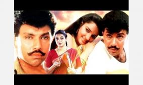 93-pongal-release