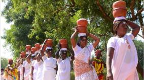 sivagangai-pongal-festival-celebrated-in-a-different-manner