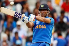 dhoni-was-informed-before-being-dropped-from-players-contract-list-bcci-source