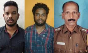 wilson-murder-case-explosion-plans-to-set-up-new-organization-in-southern-states