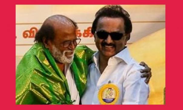 rajini-s-speech-and-dmk-s-silence-tantra-fear-tactics