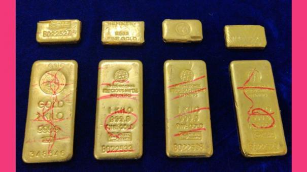 customs-seized-1-crore-worth-gold