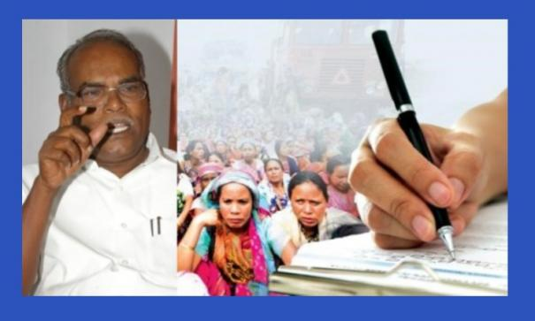 stop-national-population-registry-process-marxist-communist-appeal-to-tamil-nadu-government