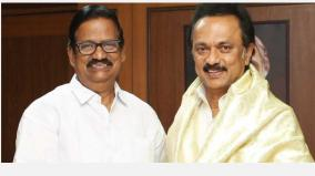 congress-dmk-quarrel