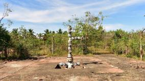 auction-for-hydrocarbon-in-delta