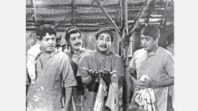 pazhani-old-sivaji-movie