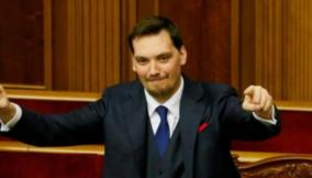ukrainian-prime-minister-resigns-after-recordings-published