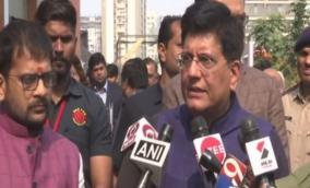 my-statement-on-amazon-misconstrued-govt-welcomes-all-investments-within-regulations-piyush-goyal