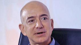 jeff-bezos-promises-10-lakh-jobs-in-india