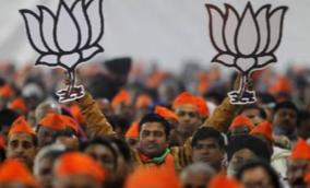 bharatiya-janata-party-announces-names-of-57-candidates-out-of-70-for-upcoming-delhi-assembly-elections