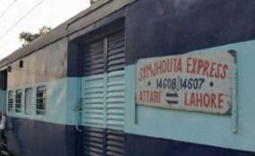 samjhauta-express-train-termination-pakistan-using-indian-train-packets-without-return