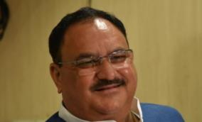 nadda-set-to-be-bjp-president-on-jan-20