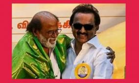 Rajini's speech and DMK's silence ... Tantra? fear? tactics