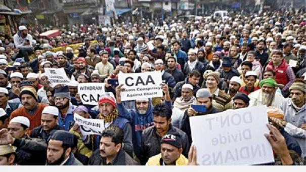 towheet-jamat-plans-to-hold-rally-against-caa