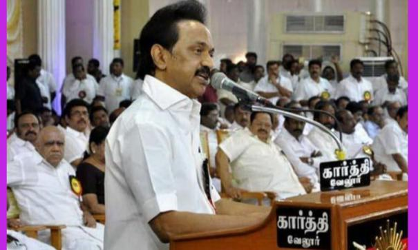 rural-local-election-winners-participating-conference-dmk-announcement