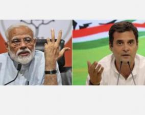 rahul-gandhi-stands-no-chance-against-self-made-narendra-modi-guha