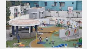 park-for-physically-challenged-childrens