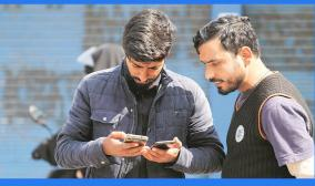 prepaid-mobile-connections-restored-in-j-k
