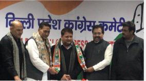 aap-mla-from-dwarka-adarsh-shastri-joins-congress