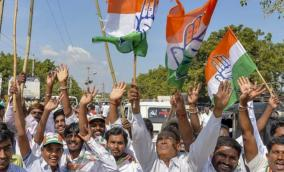 congress-announces-its-first-list-of-54-candidates-for-delhi-assembly-polls
