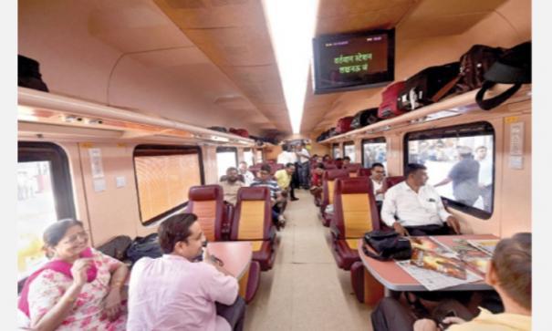 private-trains-in-process