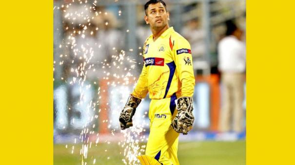 will-ms-dhoni-be-retained-by-chennai-super-kings-for-ipl-2021