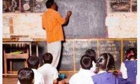 no-salary-for-teachers