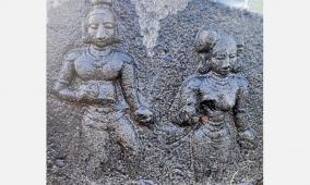 sathi-stones