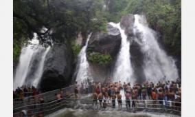 tourist-places