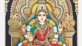 indha-vaara-natchatira-palangal