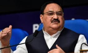 bjp-set-to-get-new-president-nadda-likely-to-succeed-shah