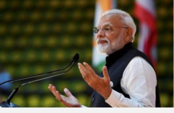 pm-modi-talks-with-students-today